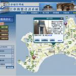 SuperGeo Develops e-Bus Information System
