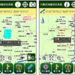 Mobile Cadastral GIS 3.1 (Android Version) to Be Launched