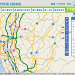 GIS Applications – Taiwan Transportation Decision Support System (TTDSS)