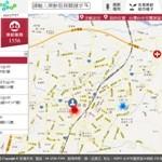 GIS Application Scenario – Health Bureau: Elder-Friendly Navigation System