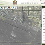 Application Story – e-Map Application for Easy Access to Road Data and Images