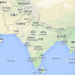 Survey of India Claims Google Maps are wrongly depicting external boundaries of India