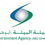 New GIS Roadmap delivered for Environment Agency – Abu Dhabi