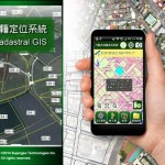 Smart Mobile Solution for Cadastral Mapping, Time to Go International