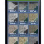 SpyMeSatGov: Satellite Imagery Mobile App for Government
