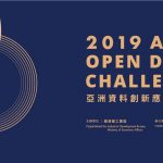 2019 Asia Open Data Challenge Kicks Off